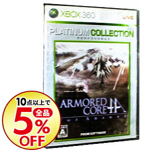 Xbox360, ソフト Xbox360 ARMORED CORE for Answer Xbox360