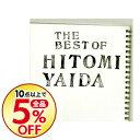 【中古】【2CD】THE BEST OF HITOMI YAIDA / 矢井田瞳