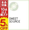 【中古】SWEET SOURCE / オムニバス