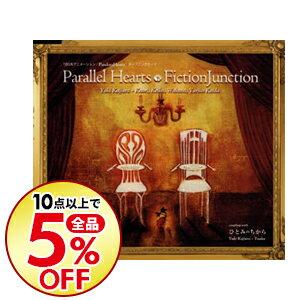 サウンドトラック, TVアニメ Parallel Hearts Pandora HeartsOP FictionJunction