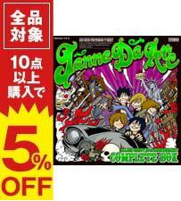 【中古】【6CD+3DVD】Janne Da Arc MAJOR DEBUT 10th ANNIVERSARY COMPLETE BOX / Janne Da Arc