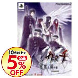 【中古】PS2 【特典箱・CD・冊子同梱】カヌチ 黒き翼の章 限定版