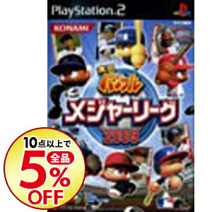 【中古】【全品5倍】PS2 実況パワフルメジャーリーグ2009