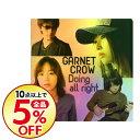 【中古】Doing all right (タイプB) / GARNET CROW