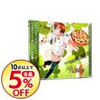 【中古】「ヘタリア Axis Powers」キャラクターCD Vol.1−イタリア / 浪川大輔