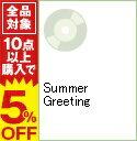【中古】【CD+DVD】Summer Greeting / TUBE