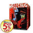 【中古】【全品10倍!10/25限定】HELLSING <全10巻セット> / 平野耕太(コミックセット)