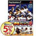 【中古】PS2 プロ野球スピリッツ6...