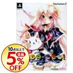 【中古】PS2 【特典CD(デジタル原画集)・プロローグノベル(小説)同梱】NUGA−CEL!(ヌガセル!) 限定版