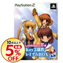 【中古】PS2 CLANNAD−クラナド−(ベスト版)Key3部作プレミアムBOX