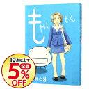 ネットオフ楽天市場支店で買える「【中古】【全品5倍!2/25限定】もやしもん 8/ 石川雅之」の画像です。価格は99円になります。