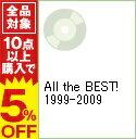 【中古】【2CD】All the BEST! 1999−20...