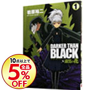 青年, その他 DARKER THAN BLACK 1
