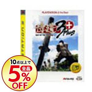 【中古】PS3 侍道3 Plus PLAYSTATION 3 the Best
