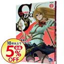 ネットオフ楽天市場支店で買える「【中古】女子高生鍵師サキ 1/ ハヅキリョウ」の画像です。価格は50円になります。