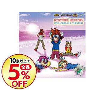 サウンドトラック, TVアニメ DIGIMON HISTORY 19992006 All The Best