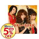 【中古】【CD+DVD】里田まい with 合田家族 初回限定盤A / 里田まい with 合田家族