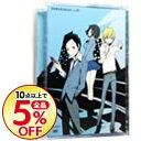 【中古】【特典CD・小説・カード・ブックレット付】デュラララ!! 1 ...
