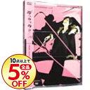 【中古】【特典CD・小説・カード・ブックレット付】デュラララ!! 2 ...
