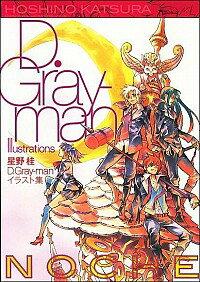 コミック, その他 DGrayman Noche