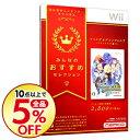 【中古】Wii 【外装紙ケース付属】テイルズ オブ シンフォニア ラタトスクの騎士 みんなのおすすめセレクション