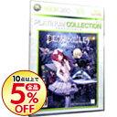 【中古】Xbox360 デススマイルズ Xbox 360 プラチナコレクション