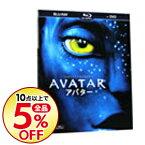 【中古】【Blu−ray】アバター 初回生産限定 DVD付 / ジェイムズ・キャメロン【監督】