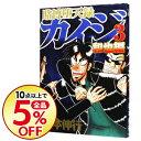 ネットオフ楽天市場支店で買える「【中古】賭博堕天録カイジ−和也編− 3/ 福本伸行」の画像です。価格は90円になります。