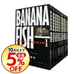 文庫, 小学館文庫 10310BANANA FISH 11