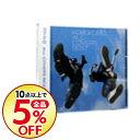 【中古】【2CD・ピック付】ALL COVERS BEST 完全生産限定盤B / コブクロ