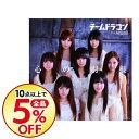 【中古】【CD+DVD・トレカ付】心の羽根(大島優子) / チームドラゴン fromAKB48