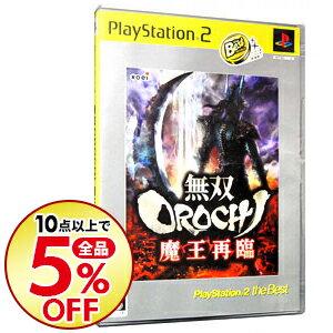 【中古】PS2 無双OROCHI 魔王再臨 PS2 the Best