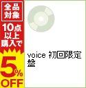 【中古】【CD+DVD】voice 初回限定盤 / bump.y