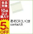 【中古】あそびにいくヨ! contact,6 / 植田洋一【監督】