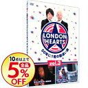 【中古】【全品5倍!7/5限定】ロンドンハーツ3 / ロンドンブーツ1号2号【出演】