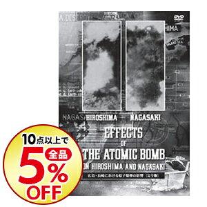 【中古】EFFECTS OF THE ATOMIC BOMB ON HIROSHIMA AND NAGASAKI 広島・長崎における原子爆弾の影響 完全版 / その他