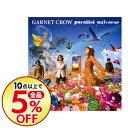【中古】parallel universe / GARNET CROW
