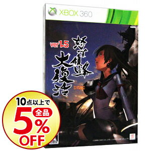 Xbox360, ソフト Xbox360 ver15 CD