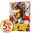 ネットオフ楽天市場支店で買える「【中古】ムダヅモ無き改革 5/ 大和田秀樹」の画像です。価格は100円になります。
