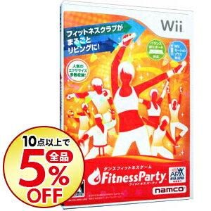 【中古】Wii Fitness Party