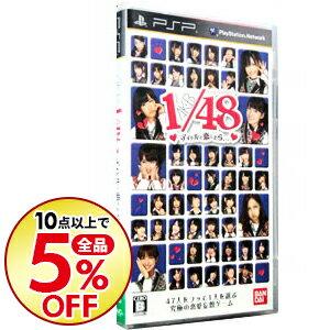 プレイステーション・ポータブル, ソフト PSP AKB148