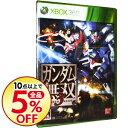 【中古】Xbox360 ガンダム無双3