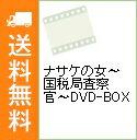 【中古】ナサケの女−国税局査察官−DVD−BOX / 邦画