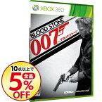 【中古】Xbox360 007/ブラッドストーン