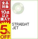 【中古】STRAIGHT JET / 栗林みな実