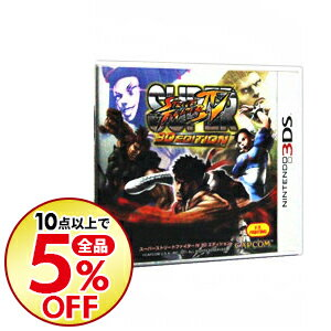 Nintendo 3DS・2DS, ソフト N3DS 3D Edition