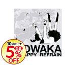 【中古】【2CD】アンハッピーリフレイン / wowaka