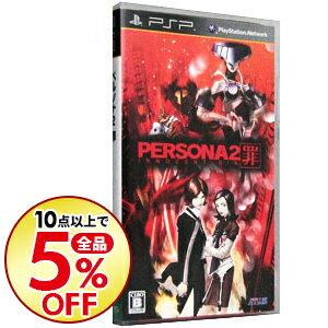 プレイステーション・ポータブル, ソフト PSP 2
