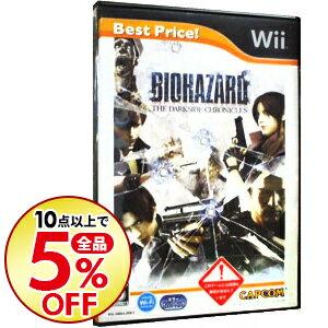 Wii, ソフト Wii Best Price