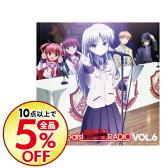 【中古】【2CD】Angel Beats!SSS RADIO 死んだ 世界 戦線 vol.6 / アニメ
